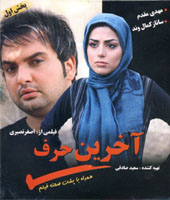 http://mahdimoghaddam.persiangig.com/image/goosheh/%D8%B3%D8%B4.jpg