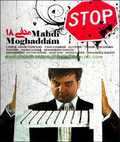 http://mahdimoghaddam.persiangig.com/image/goosheh/5.jpg